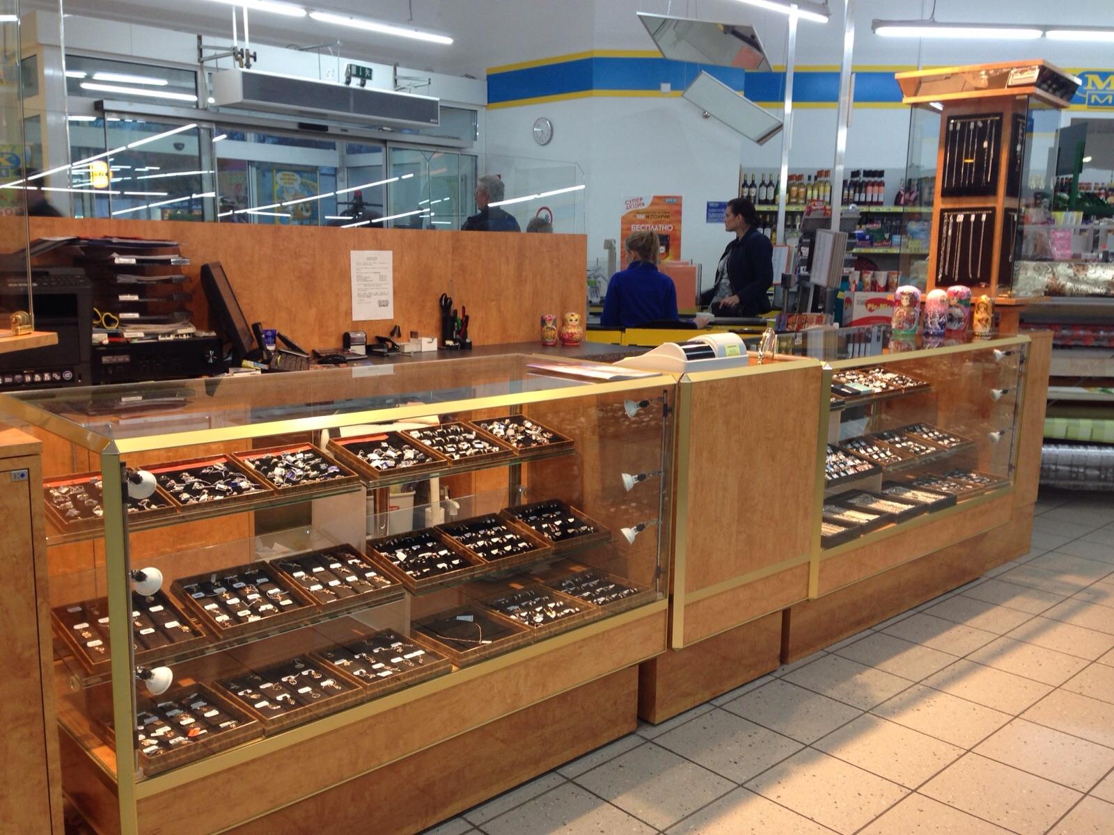 Mix Markt Frankfurt