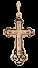 Anhänger - Kreuz mit Gravur