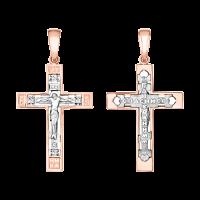 Kreuz Anhänger Rot-/Weißgold mit Zirkonia