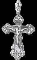Silber Kreuz