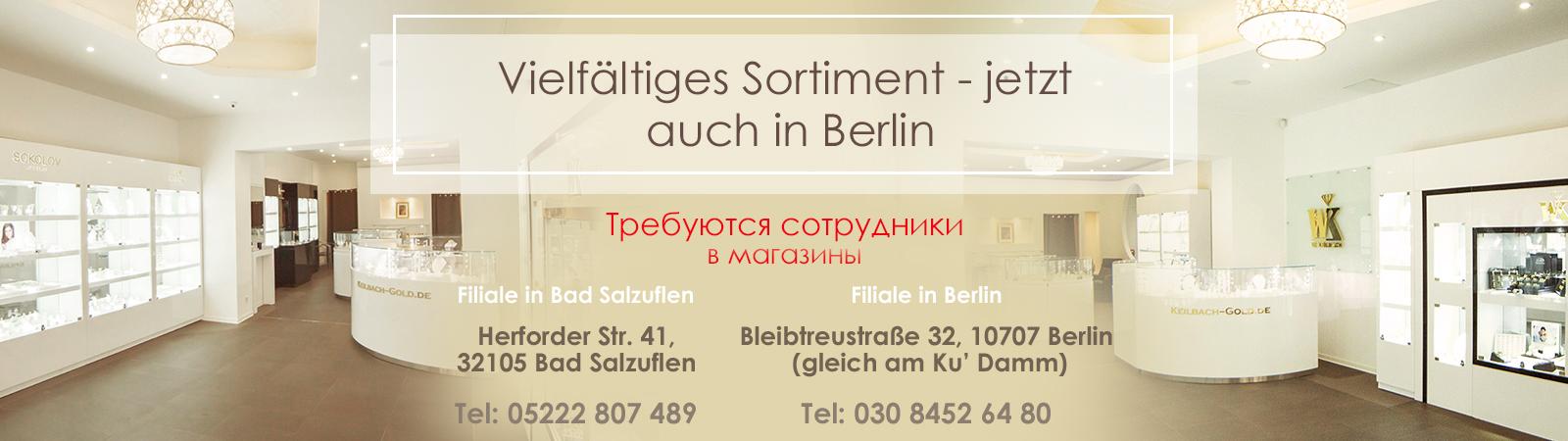 Berlin Mitarbeiter gesucht