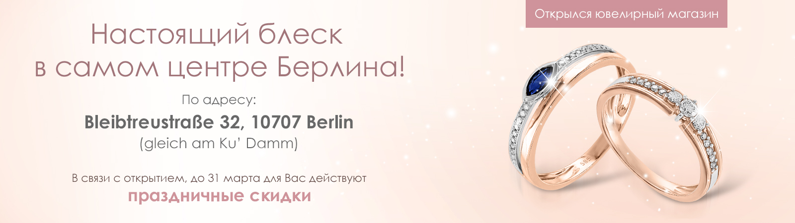 Berlin neueöffnung